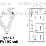Type D3 - 1160 sqft