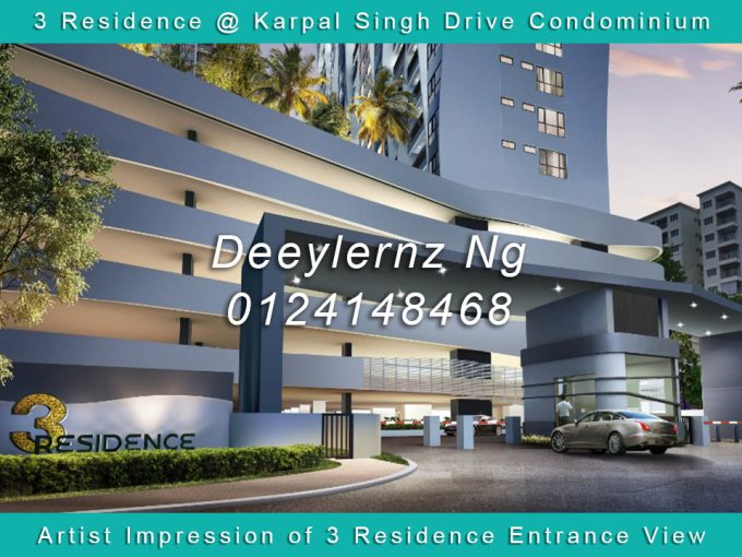 3 residence entrance view